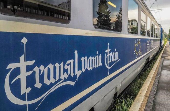 Transilvania Train 2018
