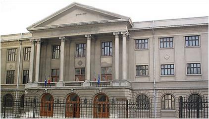 """Liceul """"Sf. Sava"""" din București"""