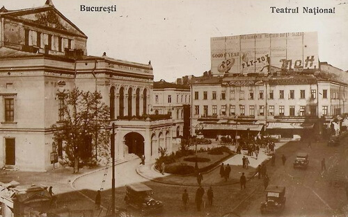 Fotografie din 1929