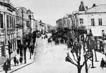 Centrul orașului Bacău. Sursa foto: PublikArtis