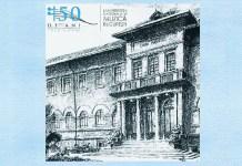 Universitatea-de-Muzica-Bucuresti-la-inceput