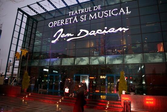 Actualul sediu al Teatrului de Operetă din București