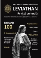 Coperta Leviathan Anul 1 Nr.1