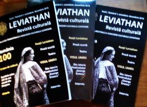 revista leviathan nr 1 tiparita