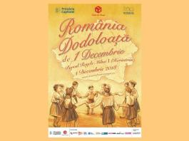 romania dodoloata program teatrul ion creanga 1 dec 2018 (1)