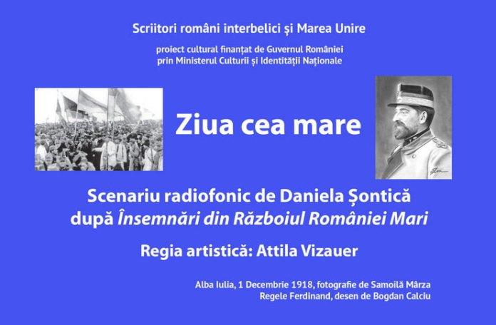 Ziua cea mare de Daniela Sontica teatru radiofonic