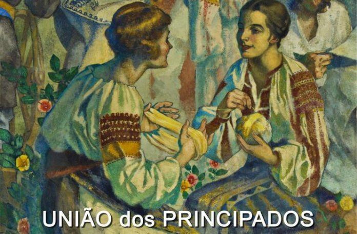 160 de ani de la unirea principatelor