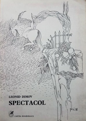București, Editura Cartea Românească, 1979. Desen de Florin Pucă