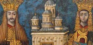 Tabloul votiv al lui Neagoe Basarab și al famiiliei sale, Mănăstirea Curtea de Argeș (fragment)