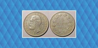 prima moneda 1 leu 1870
