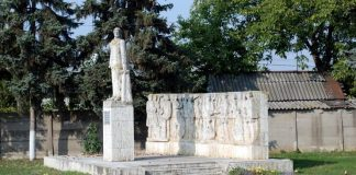 Statuia lui Teodor Diamant de la Boldești-Scăeni