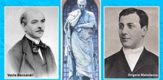 ovidiu de vasile alecsandri premiera absoluta 1885