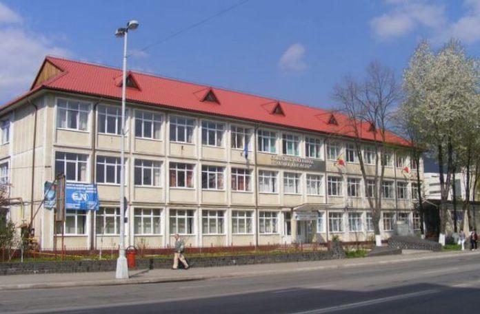 "Colegiul Național ""Vasile Lucaciu"" Baia Mare"