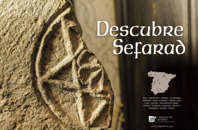 Descopera Sefarad