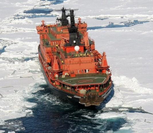 Spărgător de gheață din clasa Arktika