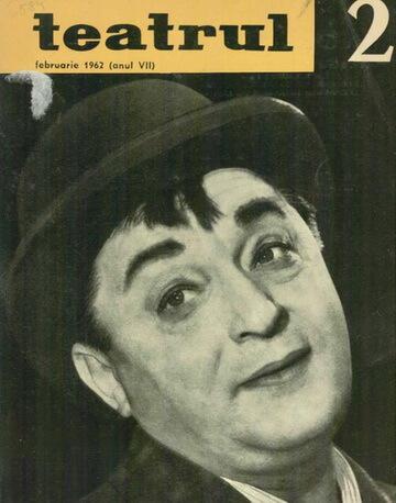 """Florin Scărlătescu (Švejk) în """"Švejk în al doilea război mondial"""" de Bertolt Brecht, Teatrul de Comedie din București, 1962. Fotografie de pe coperta revistei """"Teatrul"""", nr. 2, februarie 1962"""