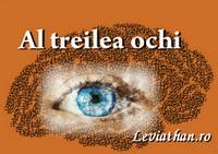 logo al treilea ochi