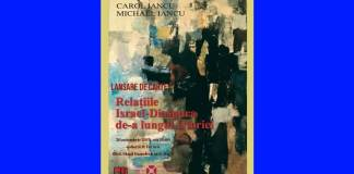 lansare carte israel diaspora
