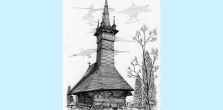 """Biserica de lemn """"Sf.Arhangheli"""" din Rogoz, Maramureș. Desen de Bogdan Calciu"""