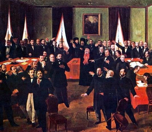 "Theodor Aman, ""Proclamarea Unirii"""