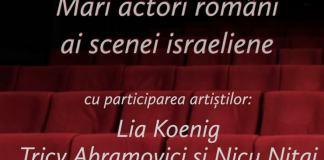 mari actori romani in israel