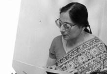 Amita Bhose