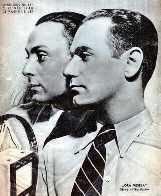 Stroe și Vasilache. Sursa foto © Arhiva SRR