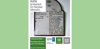muzeul dr minovici