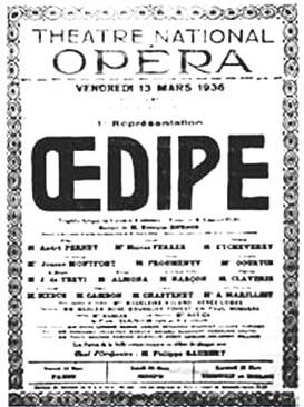 """Afișul premierei absolute a operei """"Oedipe"""" de George Enescu, 13 martie 1936, Opera din Paris"""