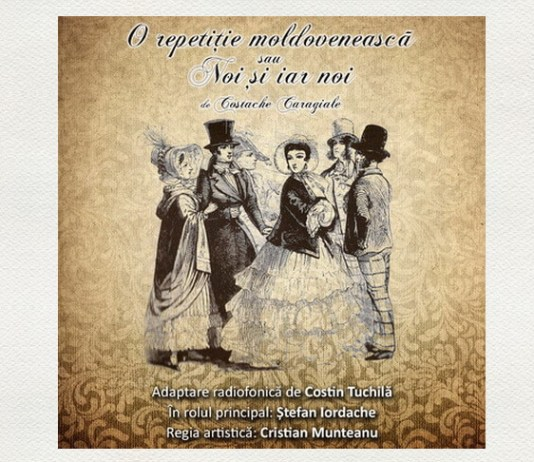 Grafică CD: Ion Andrei Puican