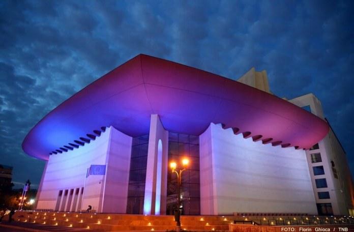 Teatrul Național din București. Fotografie de Florin Ghioca