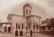 Biserica Mavrogheni și Școala nr. 11 în prima jumătate a secolului al XIX-lea,după http:// www.monumenteromania.ro. Sursa: Muzeul Municipiului București