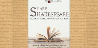 Share Shakespeare.doc afis