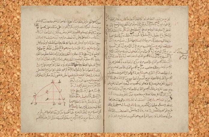 "Omar Khayyam, pagini din ""Algebra"" (Maqalah fi al-jabra wa-al muqabalah)"