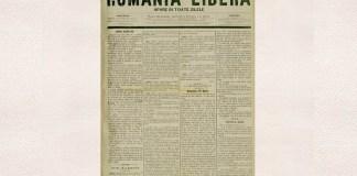 -România_liberă