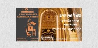 cafeneaua online rabin tel aviv