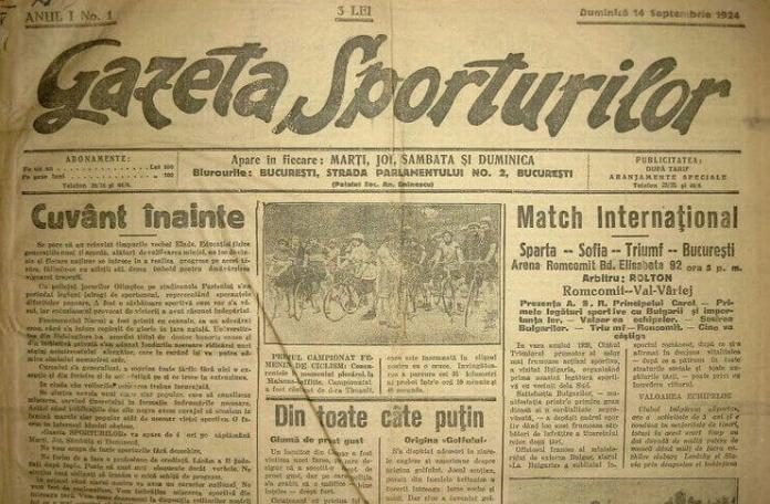 Sursa foto: httpswww.gsp.rogsp-specialmediaziua-gazetei-87-de-ani-din-1924-in-slujba-sportului-262369.html