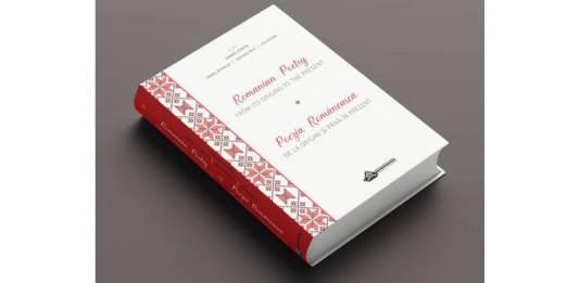 romanian poetry daniel ionita