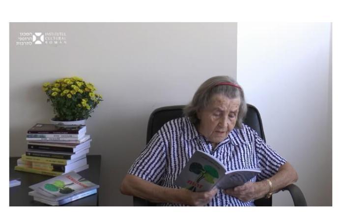 Maria Găitan Mozes