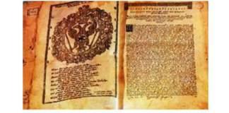 biblia de la bucurești (1)