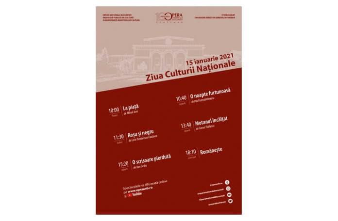 Ziua Culturii Naționale la ONB