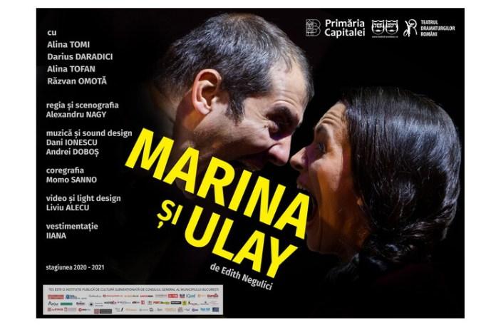 Afis - Marina și Ulay