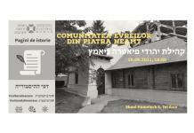pagini-de-istorie-sinagogi-din-piatra-neamt