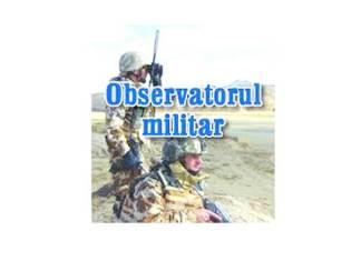 observatorul militar