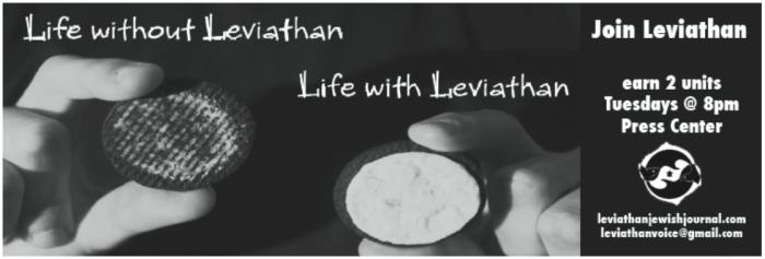Leviathan Oreo