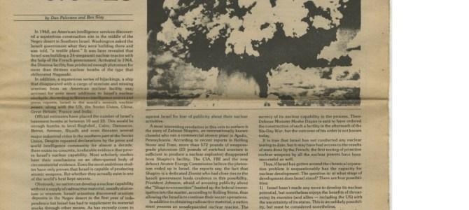March Vol. 6-2 1968