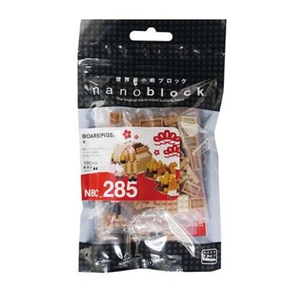 Nanoblock Mini Collection: Boars (Pigs) (NBC-285)   LeVida Toys