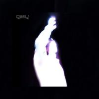 Gray Hawken - Tone, Colour, Sadness