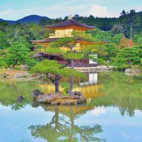 Kyoto - City of Solitude