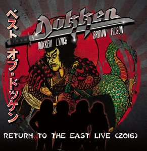 dokken return to the east live